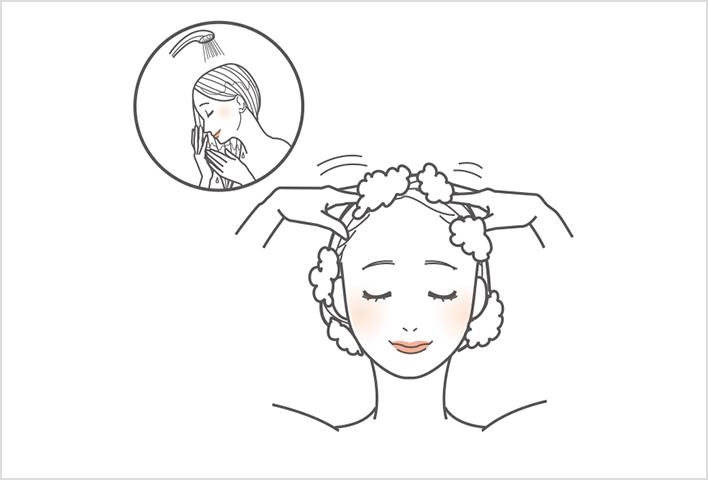 洗净头发脏污